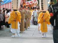 神奈備祭 神職さん出立