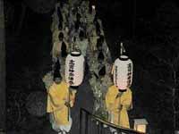 神奈備祭 神職さん高宮への階段参道
