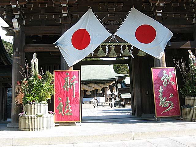 宮地岳神社神門の正月飾り