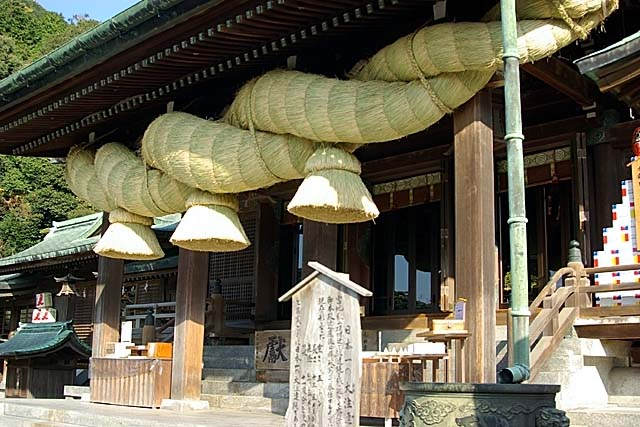 宮地嶽神社日本一の大注連縄